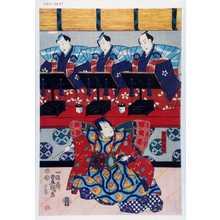 Utagawa Kunisada: 「足利義尚」 - Waseda University Theatre Museum