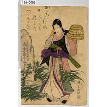 国長: 「文化十四丁丑正月廾八日 麗香院映誉梅雪居士 三十才」 - Waseda University Theatre Museum