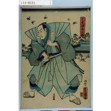 歌川国貞: 「大星由良之助」 - 演劇博物館デジタル