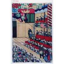 Utagawa Kunimasa III: 「東京新富町守田座大入之図」 - Waseda University Theatre Museum