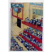 Morikawa Chikashige: - Waseda University Theatre Museum
