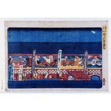 Utagawa Hiroshige: 「東都名所猿若町顔見世飾物」 - Waseda University Theatre Museum