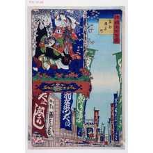 Keisai Eisen: - Waseda University Theatre Museum