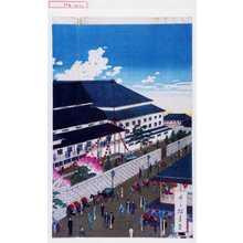 探景: - Waseda University Theatre Museum