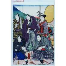 Utagawa Kunisada: 「せう/\」「工藤」「近江」「八幡」 - Waseda University Theatre Museum