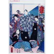 歌川国貞: 「踊稽古さらゐの図」「とら」「のりより」「舞つる」「朝ひな」 - 演劇博物館デジタル