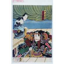 歌川国貞: 「丹波与作 河原崎権十郎」 - 演劇博物館デジタル