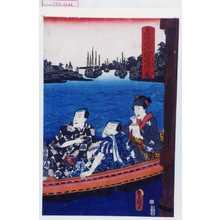 Utagawa Kunisada: 「夕涼永代橋遊漁の図」 - Waseda University Theatre Museum