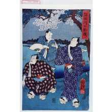 Utagawa Kuniyoshi: 「隅田川の夜桜」 - Waseda University Theatre Museum