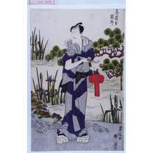 Utagawa Toyokuni I: 「高麗屋錦升」 - Waseda University Theatre Museum