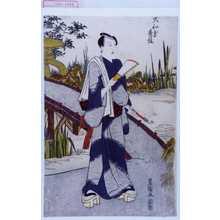 Utagawa Toyokuni I: 「大和屋秀佳」 - Waseda University Theatre Museum