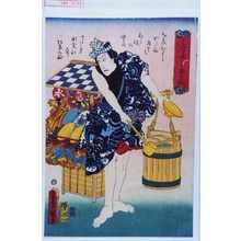 Utagawa Kunisada: 「はやりゆかた当世揃」 - Waseda University Theatre Museum