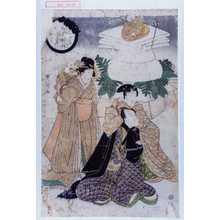 Utagawa Toyokuni I: 「十二組の内 娘子利嫁の七草 三枚つゞき」(年玉模様) - Waseda University Theatre Museum