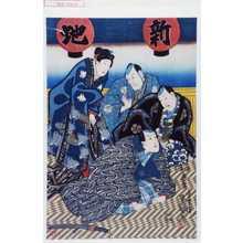 Utagawa Kunisada: 「新地」 - Waseda University Theatre Museum