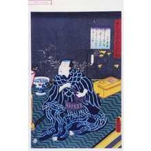 Utagawa Kunisada: 「花競碁嘉久濃☆」 - Waseda University Theatre Museum