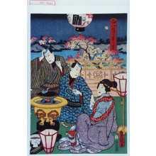 Utagawa Kunisada: 「向ふ嶋の春の景」 - Waseda University Theatre Museum