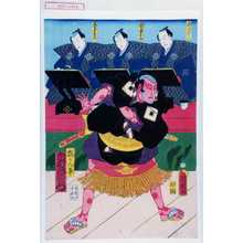 Utagawa Kuniaki: 「狐かん平 市村羽左衛門」「花園宇治太夫」「花園富士太夫」「花園多☆太夫」 - Waseda University Theatre Museum