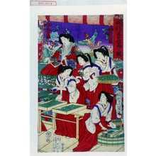 Toyohara Chikanobu: 「開化養蚕ノ図」 - Waseda University Theatre Museum