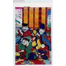 Utagawa Fusatane: 「七福神宝之入船」 - Waseda University Theatre Museum