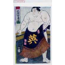 歌川国輝: 「武州 武蔵野英之輔」 - 演劇博物館デジタル