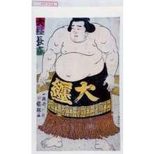 Utagawa Kuniteru: 「[]大纏長吉」 - Waseda University Theatre Museum