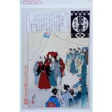 安達吟光: 「大江戸しばゐねんぢうぎやうじ」「芝居町の初春」 - 演劇博物館デジタル