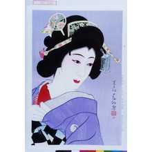 春仙: 「曽根崎心中のおはつ 中村扇雀」 - Waseda University Theatre Museum