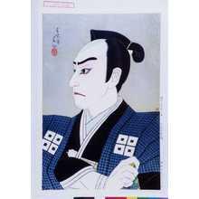 春仙: 「桃井若狭之助 片岡仁左衛門」 - Waseda University Theatre Museum