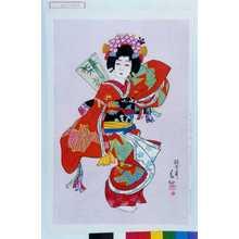 春仙: 「四世中村富十郎 羽根のかむろ」 - Waseda University Theatre Museum