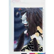 太田雅光: 「昭和舞台姿 その九」「紅葉狩 六代目尾上梅幸丈」 - Waseda University Theatre Museum
