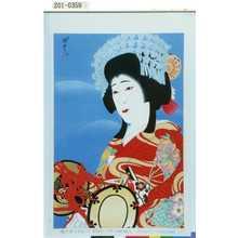 太田雅光: 「現代舞台芸花(7)」「静御前 三代目中村時蔵丈」 - Waseda University Theatre Museum