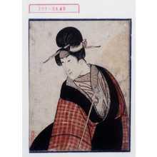 歌川豊国: − - 演劇博物館デジタル