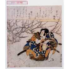 歌川豊国: - 演劇博物館デジタル