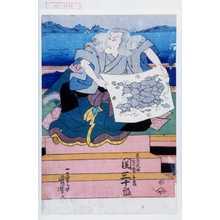 歌川国芳: 「?屋是斎 実ハ松下嘉平治 関三十郎」 - 演劇博物館デジタル