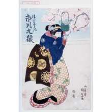 Utagawa Kunisada: 「清玄のゆうこん 市川九蔵」 - Waseda University Theatre Museum