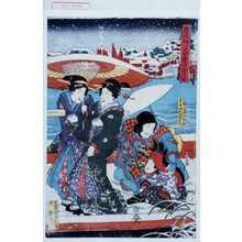 Utagawa Kunisada: 「春のあした雪の乗合」「獅子舞 中村福助」「角兵衛 中村歌右衛門」「町芸者 岩井紫若」「同 尾上栄三郎」 - Waseda University Theatre Museum