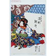 Utagawa Kunisada: 「きんせう女 沢村訥升」 - Waseda University Theatre Museum