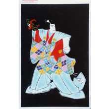 Kano Shugen Sadanobu: 「本朝廿四孝 武田勝頼」 - Waseda University Theatre Museum
