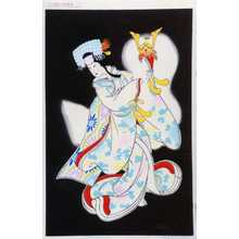 Kano Shugen Sadanobu: 「本朝廿四孝 八重垣姫」 - Waseda University Theatre Museum