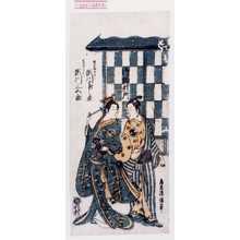 Torii Kiyomitsu: 「芹生村おきく 瀬川菊之丞」「でつちきよ次 瀬川三五郎」 - Waseda University Theatre Museum