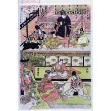 Utagawa Toyokuni I: 「義経千本桜」「大序」「序切」 - Waseda University Theatre Museum