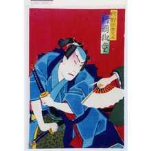 国政: 「狩野雅楽之介 片岡我童」 - Waseda University Theatre Museum