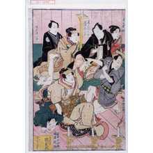 Utagawa Kunisada: 「尾上松助」「尾上菊五郎」「岩井粂三郎」「坂東彦三郎」「松本染五郎」「岩井半四郎」「坂東新作」 - Waseda University Theatre Museum