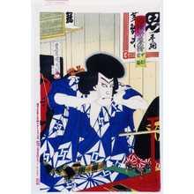 Toyohara Kunichika: 「俳優楽屋の俤 中村芝翫」 - Waseda University Theatre Museum