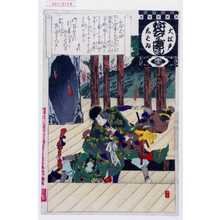 Adachi Ginko: 「大江戸しばゐねんぢうぎやうじ」「お目見得」 - Waseda University Theatre Museum