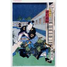 Utagawa Kuniteru: 「北條時宗 中村福助」 - Waseda University Theatre Museum