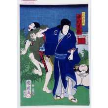 Utagawa Kuniteru: 「佐野源左衛門 中村芝翫」 - Waseda University Theatre Museum