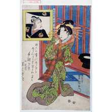 Utagawa Toyoshige: 「七代目団十郎」 - Waseda University Theatre Museum