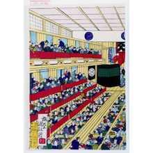 歌川国貞三代: − - 演劇博物館デジタル