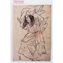Katsukawa Shunsho: − - Waseda University Theatre Museum